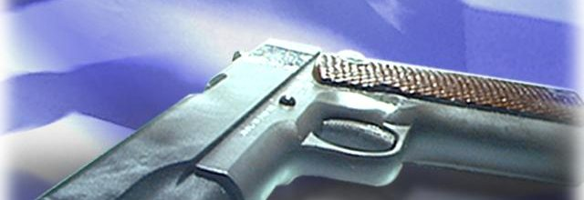 Supreme Court leaning to extension of gun owner rights