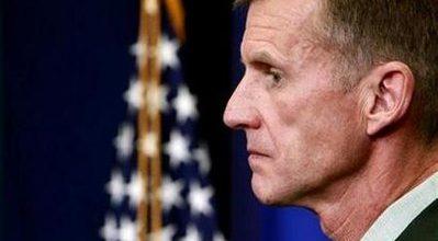 McChrystal will get full four-star pension