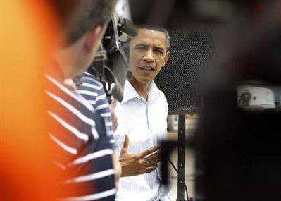 Obama backtracks on ground zero mosque controversy