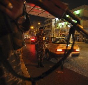 Checkpoint in Baghdad (AP)