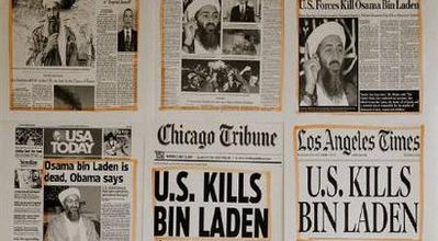 Pakistan claims bin Laden was old, broke and powerless
