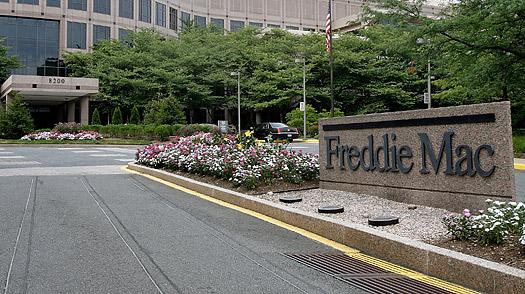 Fannie, Freddie shutdown?