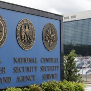 The National Security Agency: HQ for intrusion.
