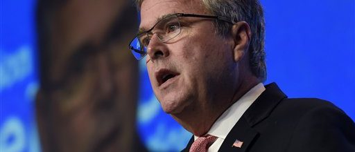 Bush continues steps to run for President
