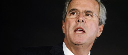 Trump adds to challenge for Bush
