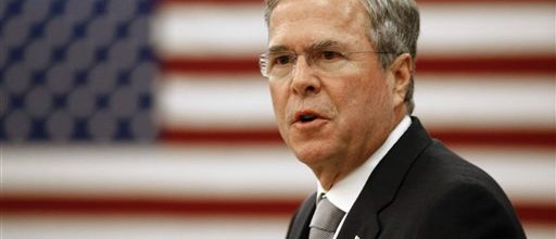 Bush, Clinton seek terrorism center stage