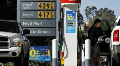 Obama may tap oil reserves to fight rising gas prices