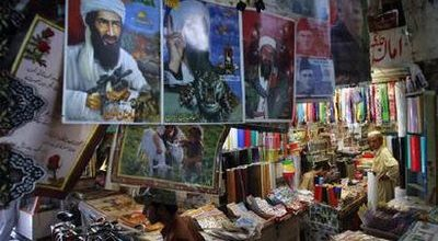 Bin Laden wanted to improve al-Qaida's image