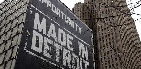 Skepticism, concern from citizens in bankrupt Detroit